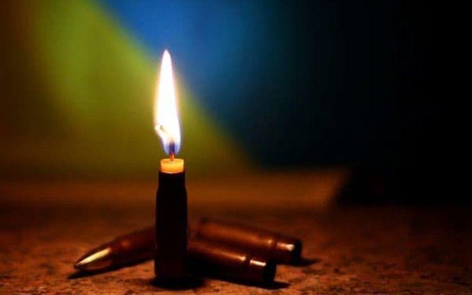 Взоне АТО умер артиллерист