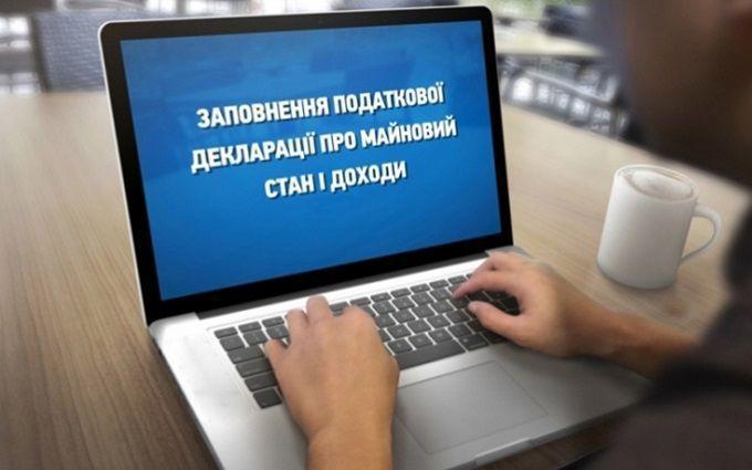 Я их скоро возненавижу: соцсети продолжают кипеть из-за роскоши украинских политиков