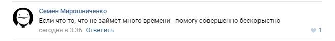 Путінський пропагандист вирішив завести свою людину в Києві (1)