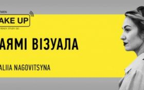 "Наталья Наговицина: ""Майами визуала"" - эксклюзивная трансляция на ONLINE.UA"