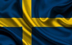 В Швеции начнут принимать долги биткоинами