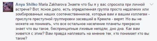 У Путіна злякалися гучної заяви США: в соцмережах сміються (2)