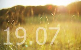Прогноз погоды в Украине на 19 июля