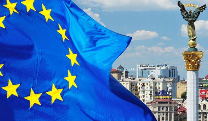 Рада приняла важное для безвизового режима с ЕС решение
