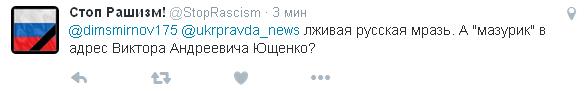 У Путіна незадоволені тим, як про нього говорять на Заході: в мережі сміються (6)