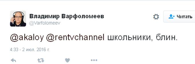 Соцмережі підірвав VIP-заїзд молодих силовиків Путіна: опубліковано відео (3)