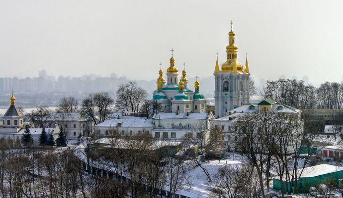 Погода в Украине на 31 января