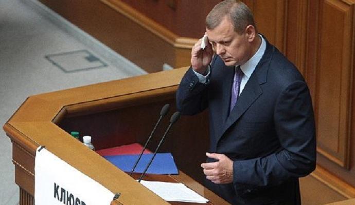 Суд ЕС отменил санкции против Сергея Клюева