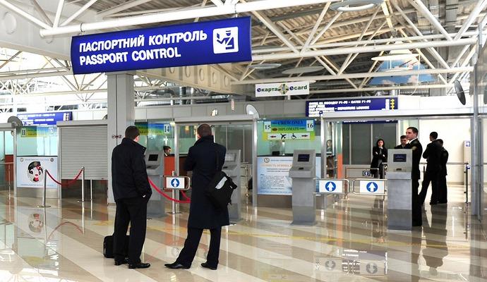 В аэропорту Борисполь упростили процедуру пограничного контроля для украинцев