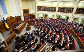 Верховна Рада України перенесла ухвалення закону про антикорупційний суд