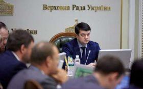 Відставка Гончарука і Кабміну: Разумков нарешті уточнив причину термінового збору ВРУ