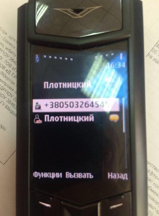 У мережі показали номер телефону ватажка ЛНР Плотницького: опубліковано фото (1)