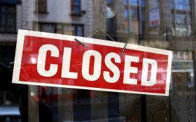 У Польщі прийняли скандальний закон про роботу магазинів
