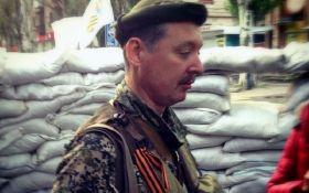 Стали відомі нові факти про опір жителів Донбасу бойовику Гіркіну