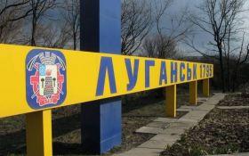 Ситуация в Луганске: наблюдатели СММ ОБСЕ рассказали о происшедшем