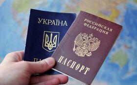 Украинцам стало проще получить гражданство России