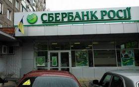 В Сбербанке России сделали новое громкое заявление по Украине