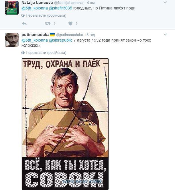 """Будни """"сверхдержавы"""": соцсети впечатлило преступление в России, появилось видео (3)"""