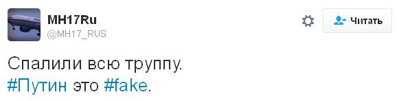 Кочующий цирк: на фото с Путиным увидели смешную и скандальную деталь (4)