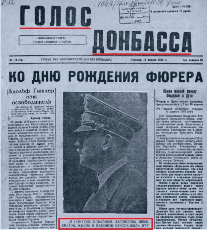 """У мережі з допомогою фото Гітлера показали аналог путінської """"Новоросії"""" (1)"""