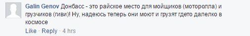 Я другой такой страны не знаю: российский комик коротким стихом жестко высмеял РФ (3)