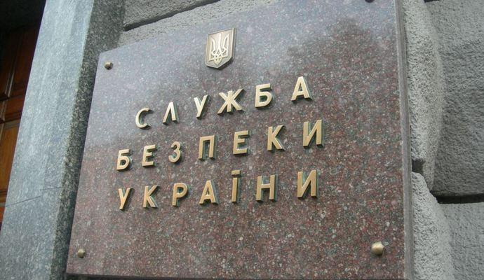 Раскрыта схема хищения денег на восстановление Донецкого региона - СБУ