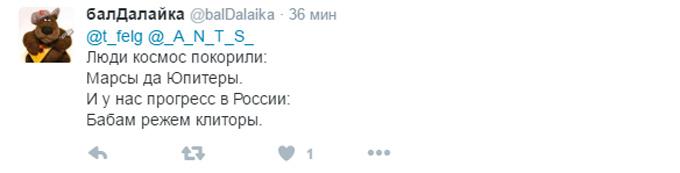Обрізати всіх жінок: заява муфтія в Росії підірвала мережу (3)