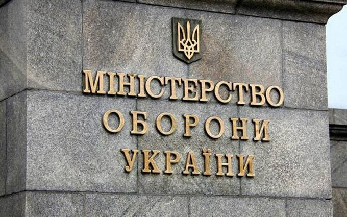 Ситуация на Донбассе: в Минобороны раскрыли детали гибели военных