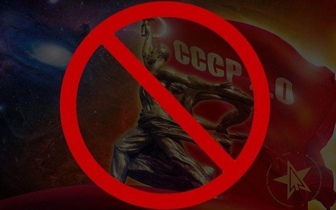 На Львовщине на 2 года осудили юношу за пропаганду коммунистической идеологии