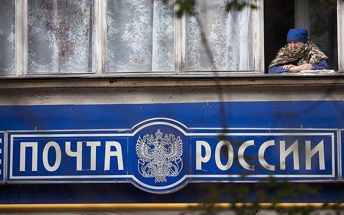 """На клиентов """"Почты России"""" тайно оформляли кредиты"""