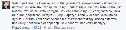 Извиняюсь перед женщинами: Насиров снова развеселил соцсети (4)
