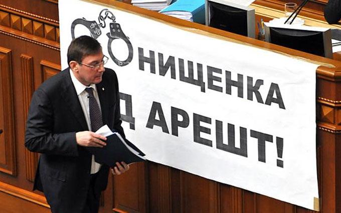 Нардеп Онищенко рветься на зустріч із Путіним - ЗМІ