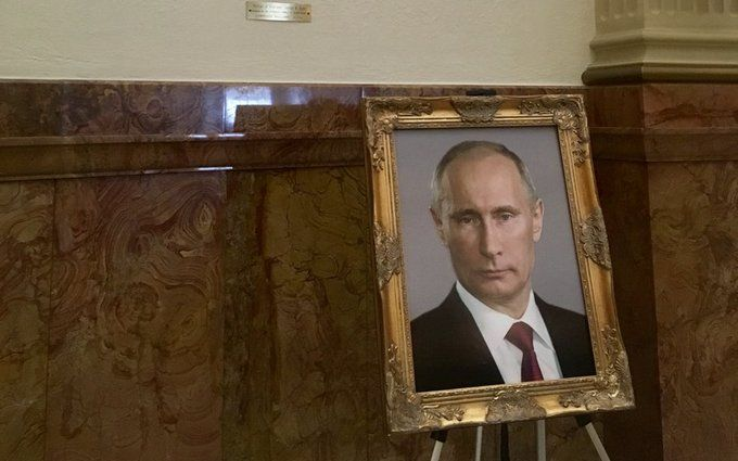 Путін замість Трампа: в США покарали винуватицю за появу портрета президента РФ в Капітолії
