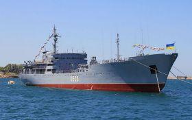 Росія звинуватила українські військові кораблі у вторгненні в Крим: подробиці чергового свавілля