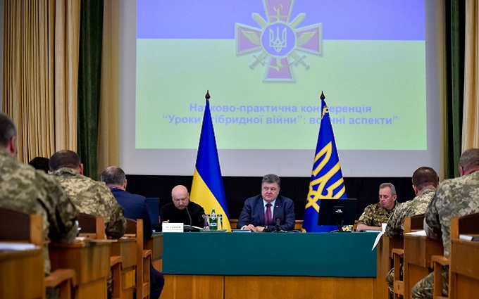 Порошенко зробив заяву щодо загальної мобілізації