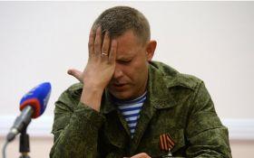 Захарченко обмовився і визнав Донецьк окупованим містом: з'явилося відео