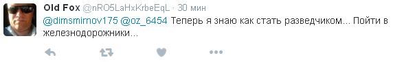 Путін відправив спікера Думи рулити розвідкою: соцмережі вибухнули жартами (4)
