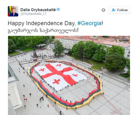 Порошенко, Грібаускайте і інші: як політики привітали Грузію з Днем Незалежності (3)