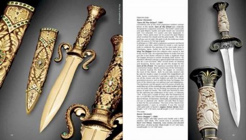 Найдорожчі екземпляри середньовічної зброї, що дійшли до нашого часу (10 фото) (6)