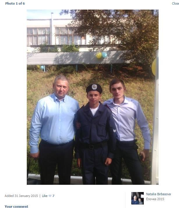 Скандал: син великого поліцейського чину виявився фанатом