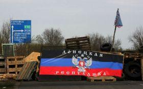 Жителям Донбасса заборонили виїжджати в Україну: з'явилися подробиці