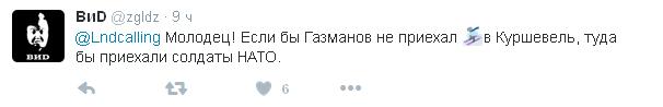 """Российский певец-фанат Путина отдыхает в """"загнивающей"""" Европе: в соцсетях хохочут (13)"""
