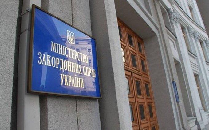 Скандал з посольством і контрабандою: з'явились шокуючі подробиці