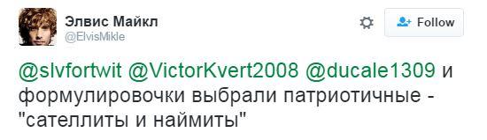 Чекаємо ядерну війну: в соцмережах бум через оголошення в під'їздах Москви (3)
