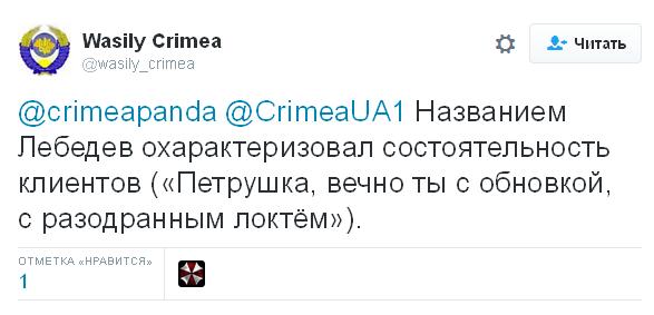 """В соцмережах безжально висміяли російську відповідь """"Макдональдсу"""" (2)"""