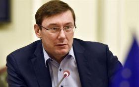Луценко розповів, коли Антикорупційний суд почне працювати
