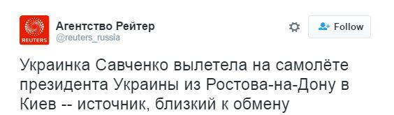 Савченко вже на шляху до України - Reuters (1)