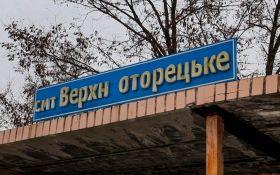 Полностью под контролем ВСУ: волонтеры рассказали об успехе сил АТО на Донбассе