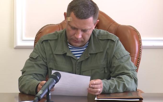 У соцмережах посміялися над ватажком ДНР з пластиром, що відклеївся: з'явилося відео