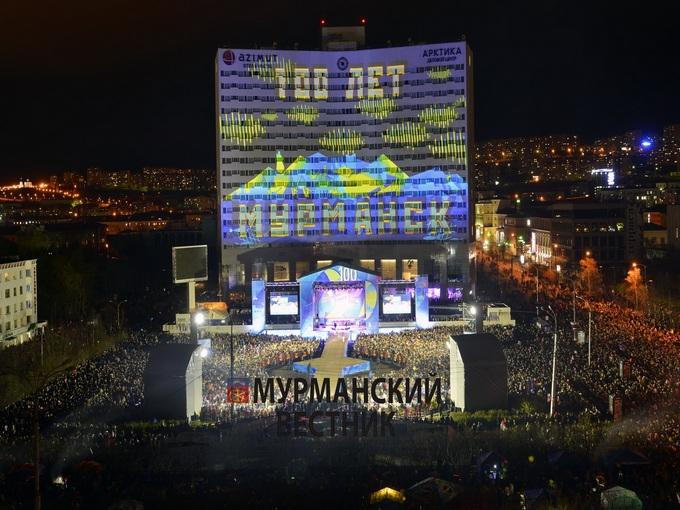 """Російське місто влаштувало свято в """"українських кольорах"""": в мережі сміються над фото (1)"""